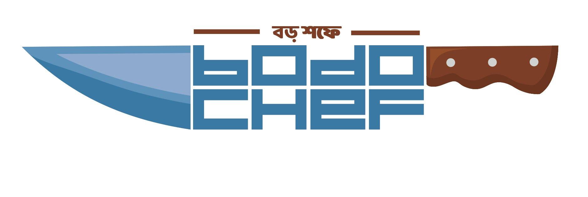 The-----------Bodo-Chef-Contest--by-Howard-Johnson-Kolkata