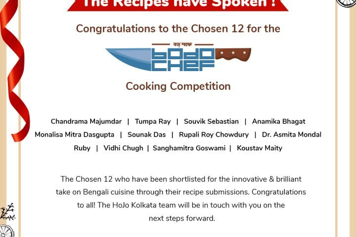 12 Finalists The Bodo Chef Contest 2019