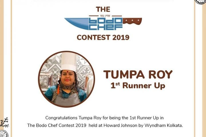 Bodo Chef contest 2019 1st edition 1st runner up Tumpa Roy at Howard Johnson Kolkata