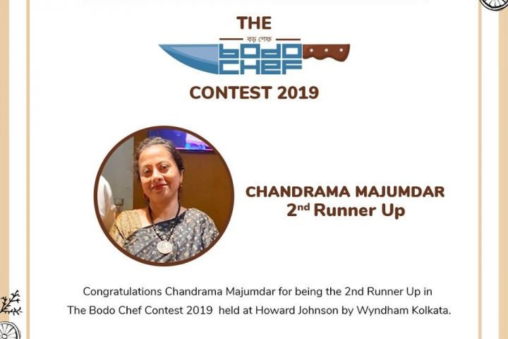 Chandrama Majumadae 2nd runner up Bodo Chef Contest 1st edition at Howard Johnson Kolkata