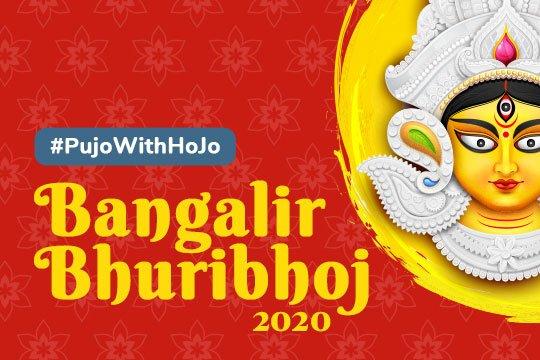 Pujo-with-Hojo-Durga-Puja-Buffet-16-25-October-2020